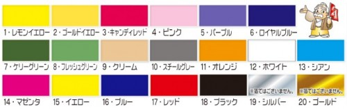 1008円Tシャツプリントカラー